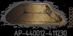 Tobacco AP-440012-411230